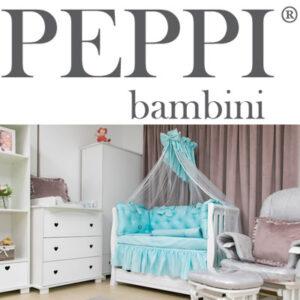 Biancheria da letto per bambini